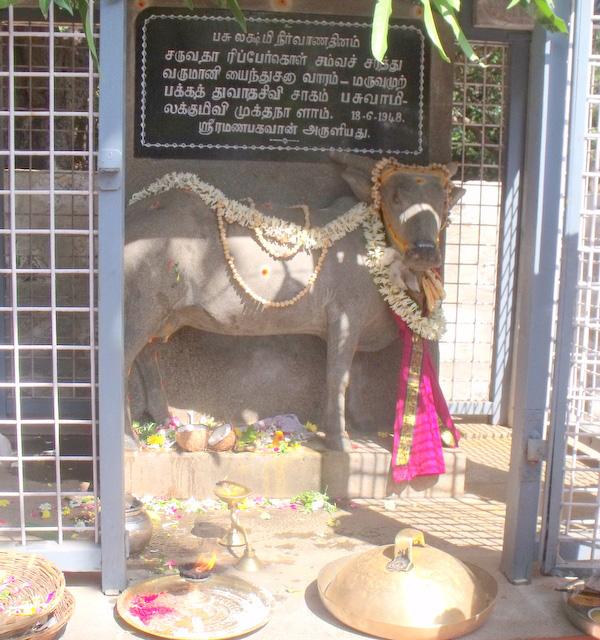 Sri Lakshmi 2