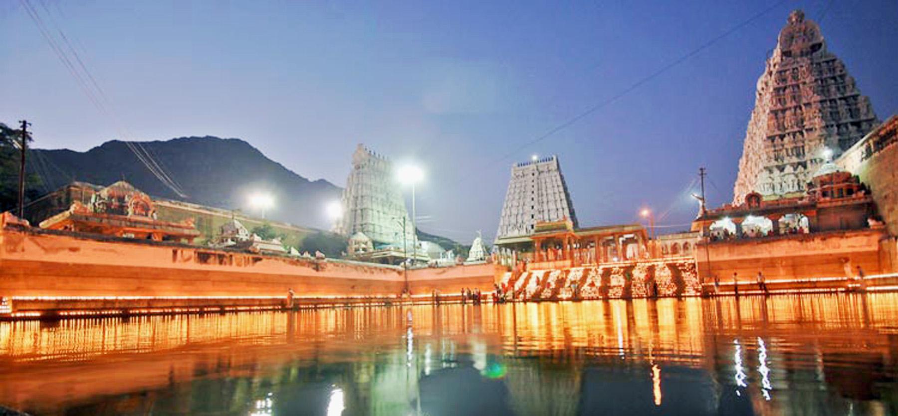 Sri Arunachala Ramana