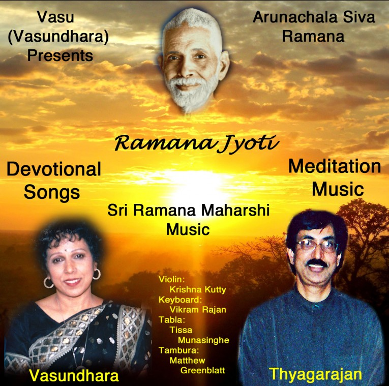 Ramana Jyoti