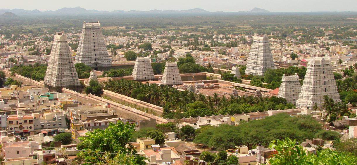 Tiruvannamalai City and Temple