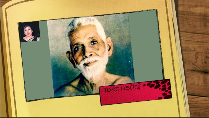 ரமண மகரிஷியுடன் உரையாடல்கள் 18 - 24 விடியோ