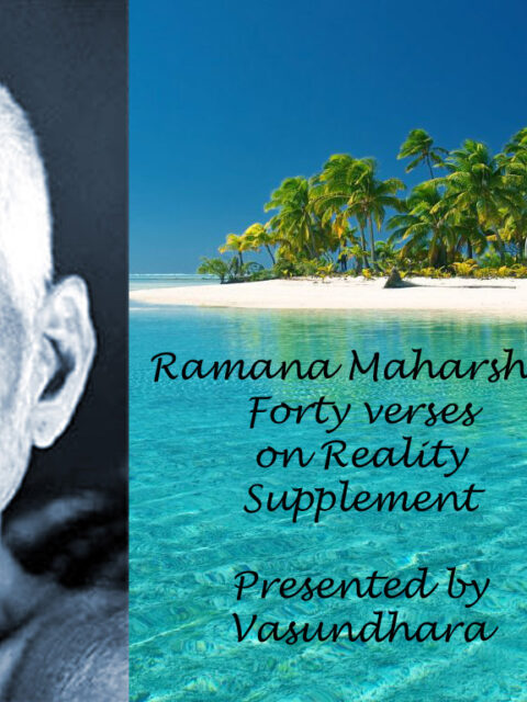 Forty Verses on Reality Supplement - Video