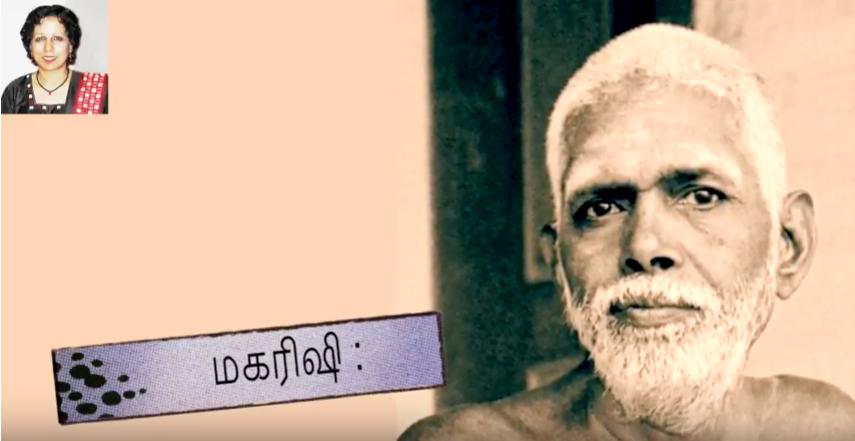 ரமண மகரிஷி : சுய விசாரணை (4) விடியோ