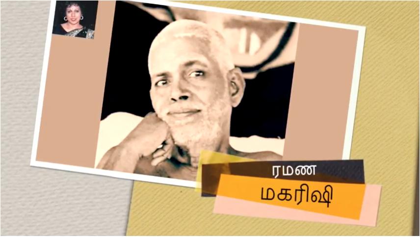 Talks with Ramana Maharshi Tamil 28