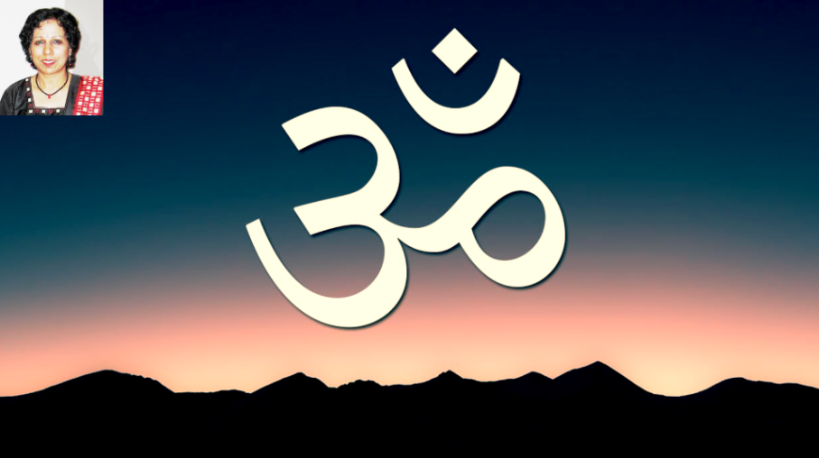 What is Om… Aum… ॐ… Video