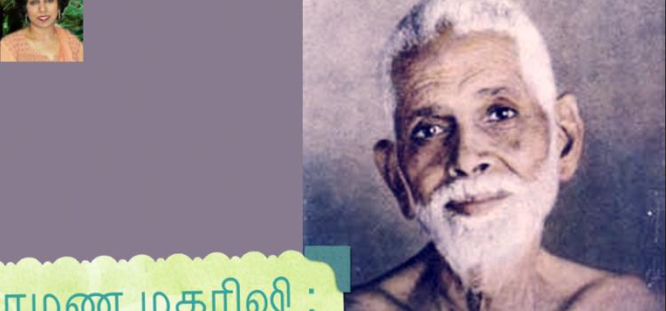 தியானம் என்றால் என்ன? எப்படி செய்வது (4) வீடியோ
