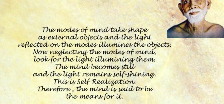 Ramana Maharshi Quote 91
