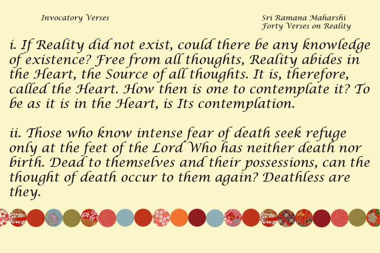 Forty Verses on Reality - Invocatory Verses