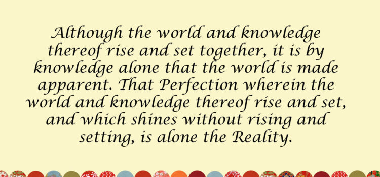 Forty Verses on Reality - Verse 7