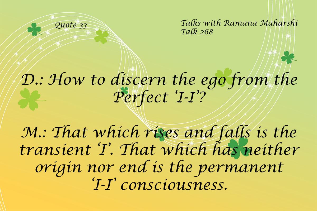 Quote 33