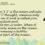 Ramana Maharshi Quote 85