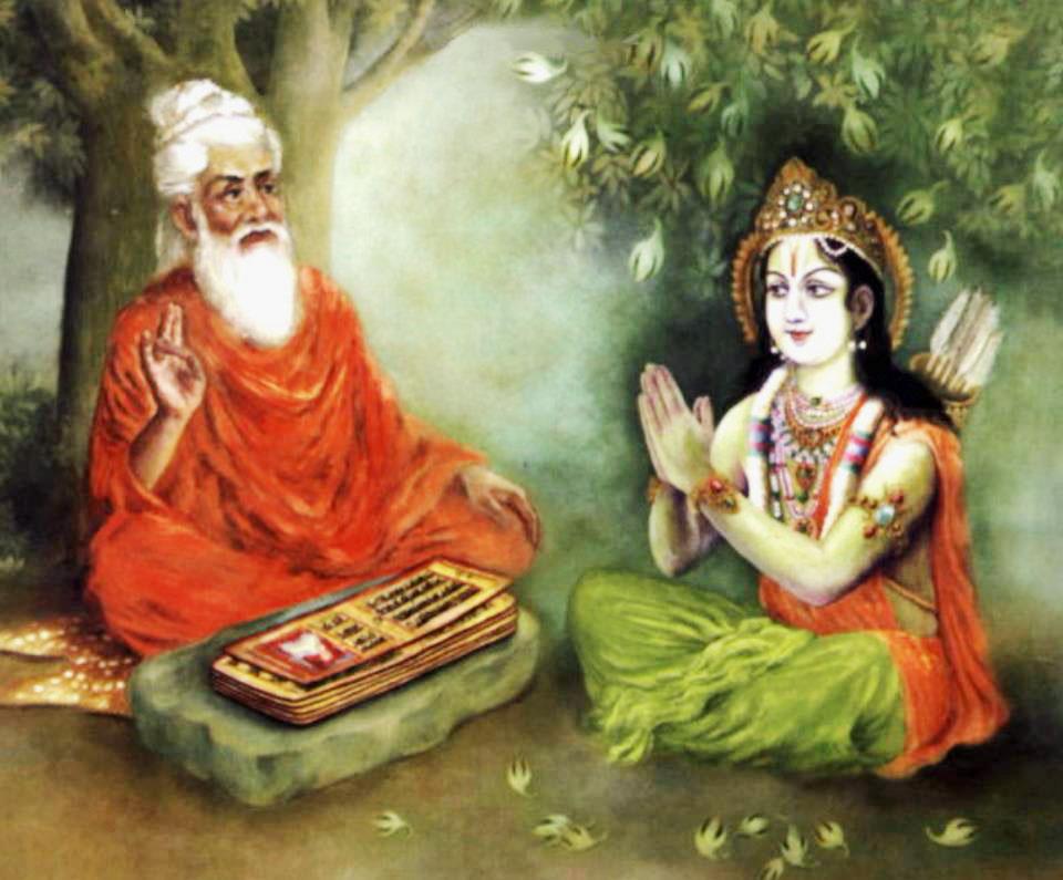 Yoga Vaashishtha Saara
